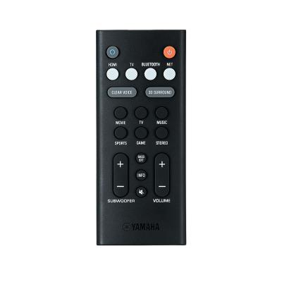 Yamaha YAS-109 Black