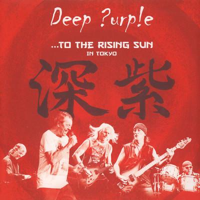 Вініловий диск 3LP Deep Purple: Те The Rising Sun (in ..